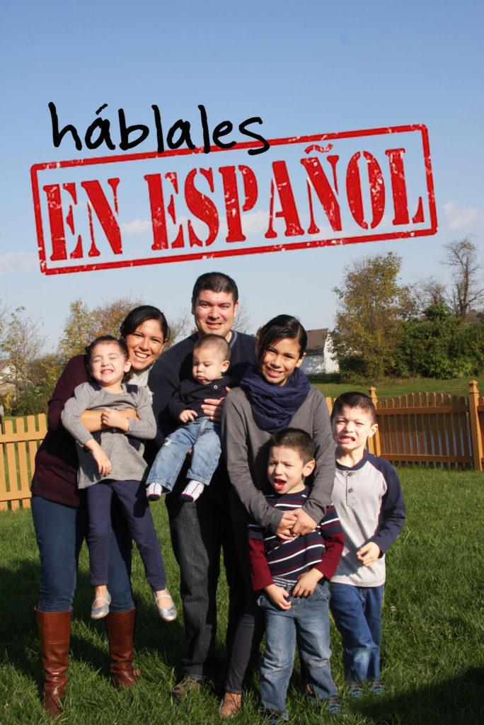 en-espanol-copy